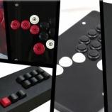『5000円!?激安で買えるHitboxとヒットボックスっぽいものとキーボードスタイルコントローラーなど』の画像