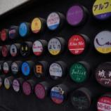 『GR3で歩く横浜 〜日ノ出町周辺』の画像