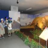 『8月20日 福岡県青少年科学館 プラネタリウム鑑賞!』の画像