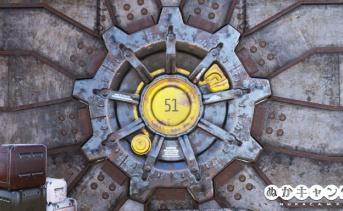 Vault 51(2104)