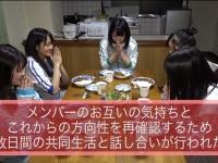 【ハロステ合宿企画】こぶしファクトリー和田桜子がメンバーの優しさに涙