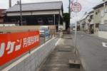 どこに市場があるねん!バス停の名は『市場』~交野バス停探訪記No.7