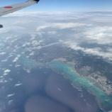 『沖縄』の画像