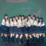 『【乃木坂46】いい写真!!!4期生『8thバスラ』ステージ集合写真が公開キタ━━━━(゚∀゚)━━━━!!!』の画像