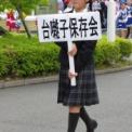 2013年 第10回大船まつり その9(台囃子保存会)