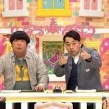 『【乃木坂46】乃木坂の番組にバナナマンがMCをしてくれているという奇跡!!!!』の画像