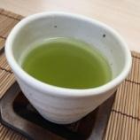 『お茶で新型コロナ無害化 1分で最大99% 奈良県立医大』の画像