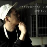 『【乃木坂46】バナナマン設楽の沖縄での写真がこちら!!!』の画像