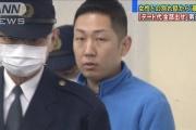 【東京】「今までのデート代出せ」別れ話もつれ女性に暴行か 韓国籍の男を逮捕