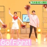 『【乃木坂46】松尾美佑、脚長えええ!!!この子、やっぱり逸材だ!!!!!!』の画像