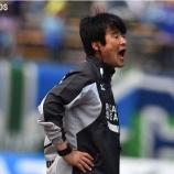 『徳島 長島監督、退任も最終戦は「チーム一丸となって闘います」』の画像