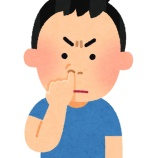 『【朗報】鼻くそ、栄養食だった』の画像