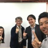 『鹿児島市にてペライチサポーター養成講座 初開催』の画像