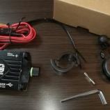 『アルミ製でUSB電源も付いてるバイク用スマフォホルダー買ってみた話』の画像