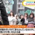 【日向坂46】河田陽菜、「ソンナコトナイヨ」MV最高じゃないか
