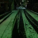 『雪の戸田市』の画像