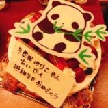 『毎月開催「哲子の部屋」でお誕生会をしていただきました♪』の画像