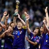 『国民栄誉賞19 2011年FIFA女子ワールドカップ日本女子代表』の画像