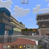 『新しいディズニーリゾート制作企画part4.~大トンネルの先へ...~@minecraft』の画像