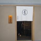 『【東京】新宿・神楽坂 翔山亭 黒毛和牛贅沢重専門店 新宿本店(牛丼)』の画像