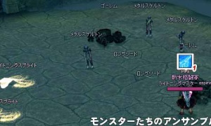 スタンプ ロングソードが2本…火曜日の効果(・∀・)イイ!!