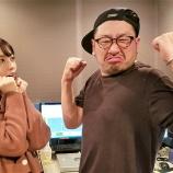『【乃木坂46】ゆったんが泣いてる・・・斉藤優里、ラジオでの卒業発表の瞬間 全内容がこちら・・・』の画像