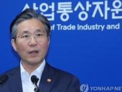 経産省、メール攻撃で韓国政府をあうあうあー状態にさせてしまうwwwww 韓国政府からの返信メールをご覧くださいwwwww