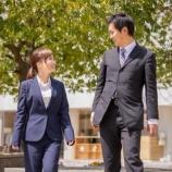 『県庁の筆記試験・面接での服装は?本当にクールビズでいいの?』の画像