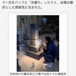 『日経新聞に弊社検品風景が掲載されました』の画像