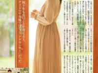 元乃木坂46メンバー「何十年先を考えたらアイドルや女優より女子アナウンサー」