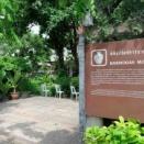 無料で見学!Bangkokian Museumバンコキアンミュージアム