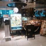 『「THE PLATINUM 大阪LUCUA」でクリエイト・レストランの株主優待を使ってみた』の画像