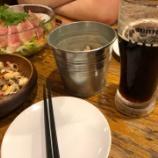 『神戸の名店で乾杯!』の画像