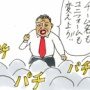 ラグビー映画【実話】インビクタス/負けざる者たち