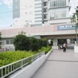 『【南千里】 阪急南千里駅 構内』の画像