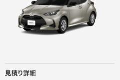 若者「最近の車高くて買えない....」章男「まかせろ」