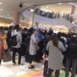 『【乃木坂46】普段 握手会&ライブのない札幌のイベントが激混みだった模様・・・』の画像