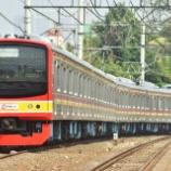『205系武蔵野線M64編成に小変化』の画像
