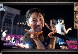 たまらんw 神宮ライブで最もカワイイ向井葉月ちゃんの画像がコレ!!!