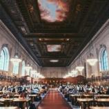 『『未来をつくる図書館』』の画像