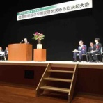 鳥取県議会議員 野坂道明「みちあきブログ」
