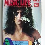 『ミュージックライフ 1973年3月号』の画像