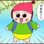 怪獣達の巣【パパ育児漫画】