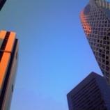 『高層ビルに夕日が』の画像