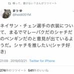 欅坂46まとめまとめ