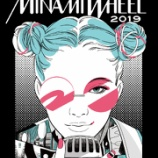 『FM802 30PARTY MINAMI WHEEL 2019 出演決定!!』の画像