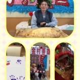 『今日の1号館(金村様100歳のお祝い)』の画像