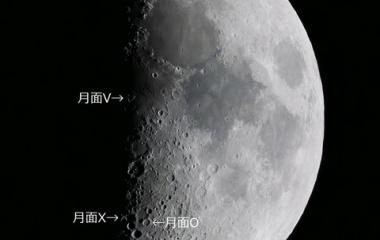『月面X~4/19好条件~そもそも月面Xとは?【追記】4/20は直線の壁の日 2021/04/19』の画像