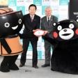 「くまモン」が岩手県を訪れ震災支援の感謝伝える