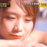 『【乃木坂46】まいやんの入浴シーン、真夏さんより際どかった・・・【動画あり】』の画像